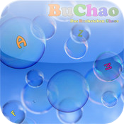 buchao